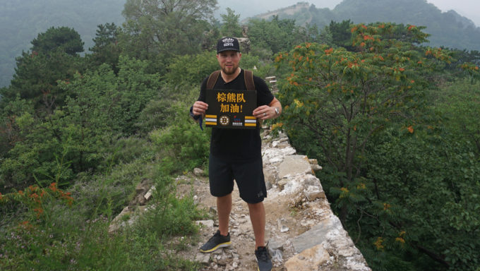 Matt Beleskey: The NHLer's Guide To China